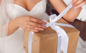 regalo, sposa