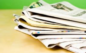 come riciclare carta giornale, come riciclare carta, come riciclare carta quotidiani