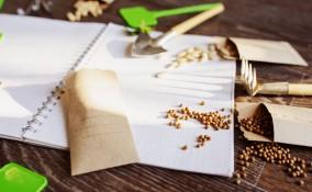 quaderno giardinaggio fai da te, diario giardinaggio, agenda giardinaggio