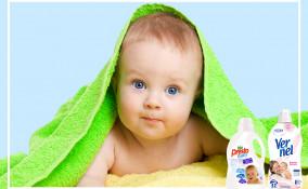 Le caratteristiche della pelle dei bambini: consigli per mantenerla sana e integra