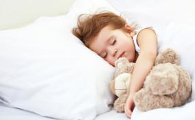 cuscino bambini
