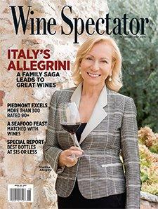 Marilisa Allegrini in copertina su Wine Spectator aprile 2017