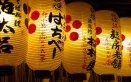 capodanno cinese lanterne inverno cina solstizio