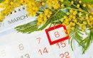 8 marzo 2017, eventi, festa donna