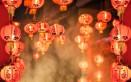 capodanno cinese 2019 date, capodanno cinese 2019 animale, capodanno cinese 2019 durata