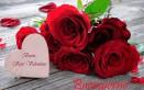 buongiorno san valentino immagini, buongiorno san valentino, san valentino immagini