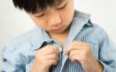 educare figli vestirsi