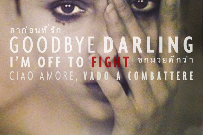 Goodbye darling I'm off to fight - Ciao Amore vado a combattere