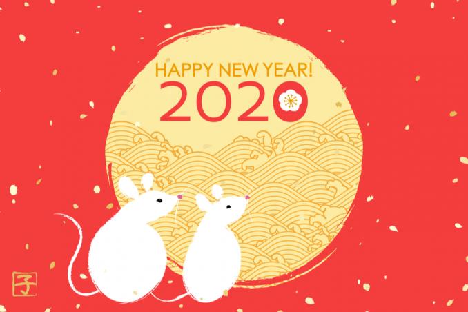 2020: Anno del Topo in Cina